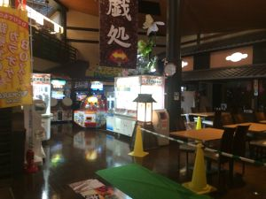 ooedoonsen_shizuoka 08.21.36