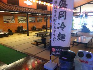 ooedoonsen_shizuoka 08.22.19