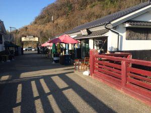 ooedoonsen_shizuoka 08.26.04