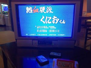 ooedoonsen_shizuoka 23.50.35