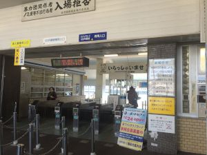 tokoname_boat 12.34.50
