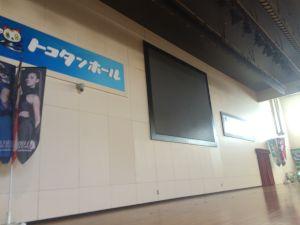 tokoname_boat 13.09.38