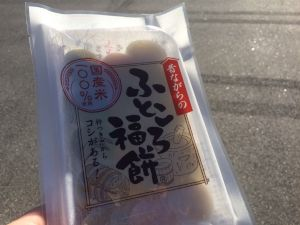 tokoname_sanpo 16.03.03