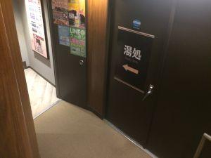 ueno_capsule 07.58.45