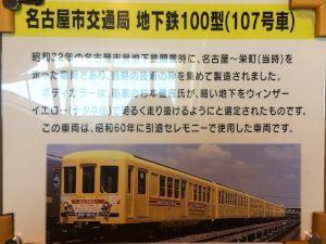 retro_train_museum 15.05.02