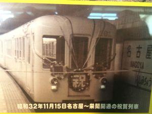 retro_train_museum 15.06.37