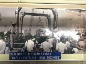 retro_train_museum 15.07.31