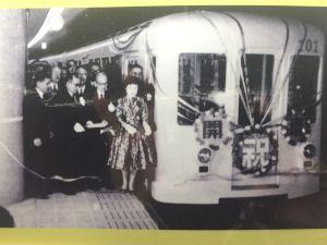 retro_train_museum 15.07.43