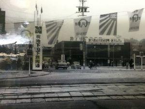 retro_train_museum 15.08.13