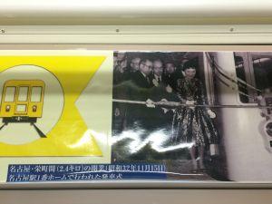 retro_train_museum 15.09.24