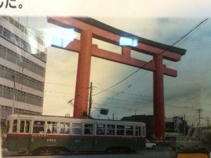 retro_train_museum 15.10.38