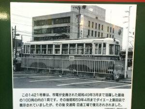 retro_train_museum 15.10.48