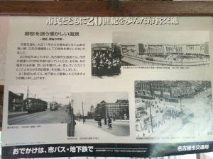retro_train_museum 15.11.19