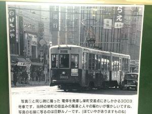 retro_train_museum 15.12.36