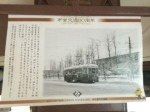 retro_train_museum 15.12.52