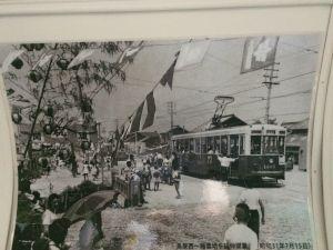 retro_train_museum 15.13.02
