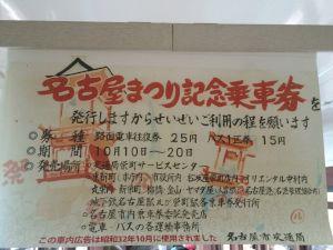 retro_train_museum 15.13.25