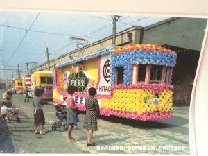 retro_train_museum 15.13.33