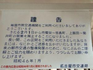 retro_train_museum 15.13.53