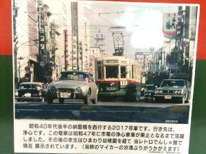retro_train_museum 15.15.25