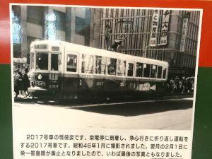 retro_train_museum 15.15.34