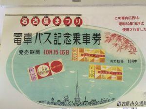 retro_train_museum 15.15.46