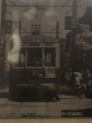retro_train_museum 15.17.50