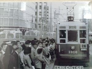 retro_train_museum 15.18.31