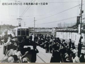 retro_train_museum 15.18.37