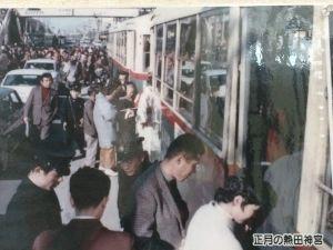 retro_train_museum 15.18.43