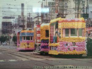 retro_train_museum 15.21.06