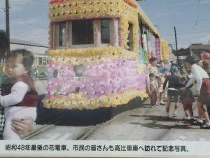 retro_train_museum 15.21.14