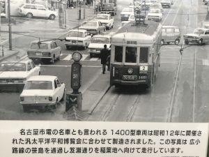 retro_train_museum 15.23.48