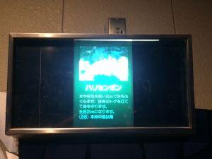 echizen-aquarium 11.42.01