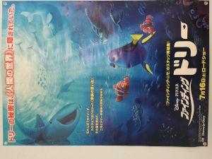 echizen-aquarium 14.12.14