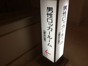 fukui-academia 20.08.49