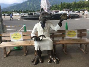 fukuiprefecturaldinosaurmuseum 15.30.21