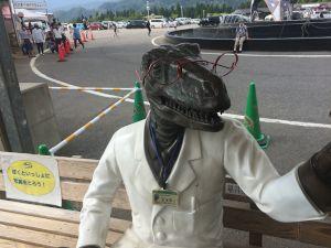 fukuiprefecturaldinosaurmuseum 15.30.24-1
