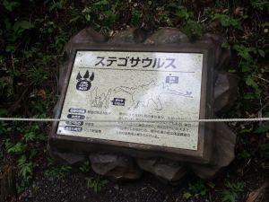 fukuiprefecturaldinosaurmuseum 16.03.58