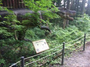 fukuiprefecturaldinosaurmuseum 16.04.18