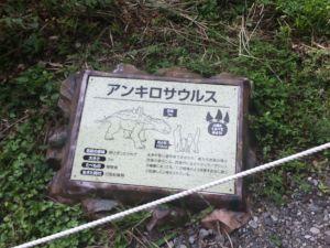 fukuiprefecturaldinosaurmuseum 16.06.10
