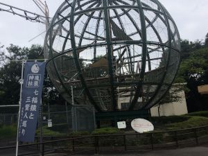 monkeypark-12-25-40