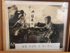 inuyama-11-42-28