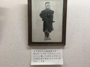 inuyama-11-44-38
