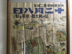 inuyama-11-46-20