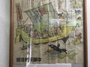 inuyama-11-46-24