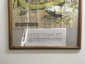 inuyama-11-46-27