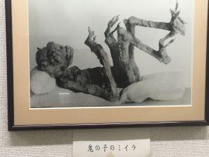 inuyama-11-46-58