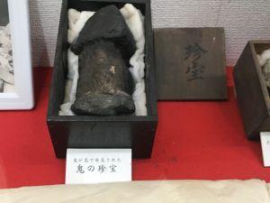 inuyama-11-47-26