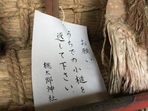 inuyama-11-48-07